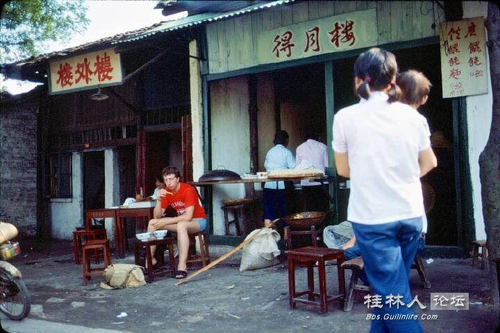 35年前的桂林市区街景!!!有你小时候的印记吗