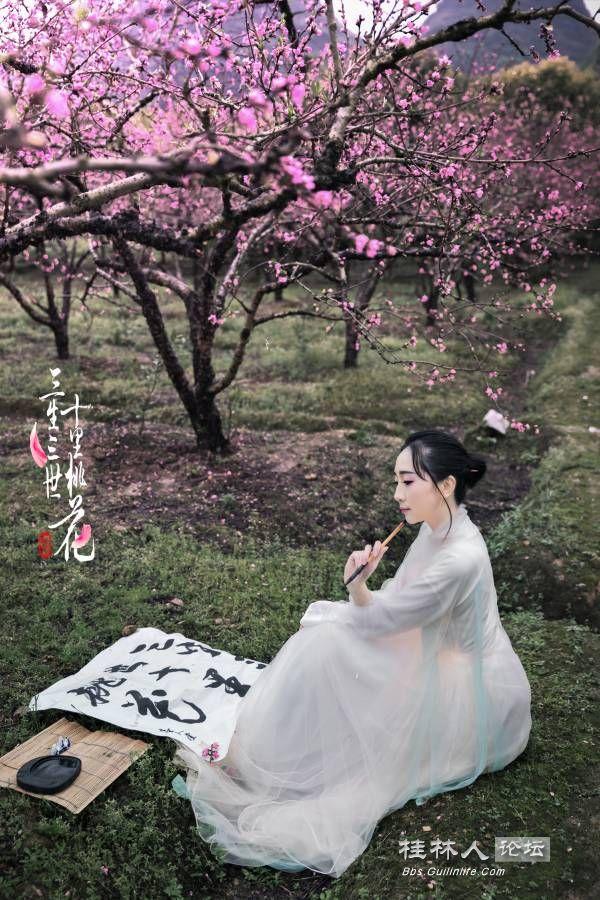 三生三世十里桃花 思慕 嘉哥201703