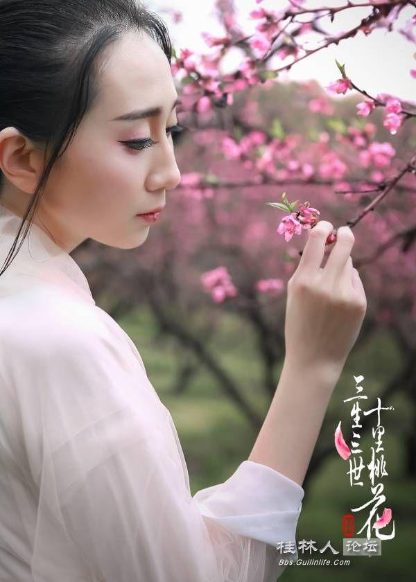三生三世十里桃花《思慕》@嘉哥201703